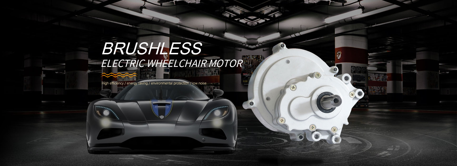 Electric wheelchair motor