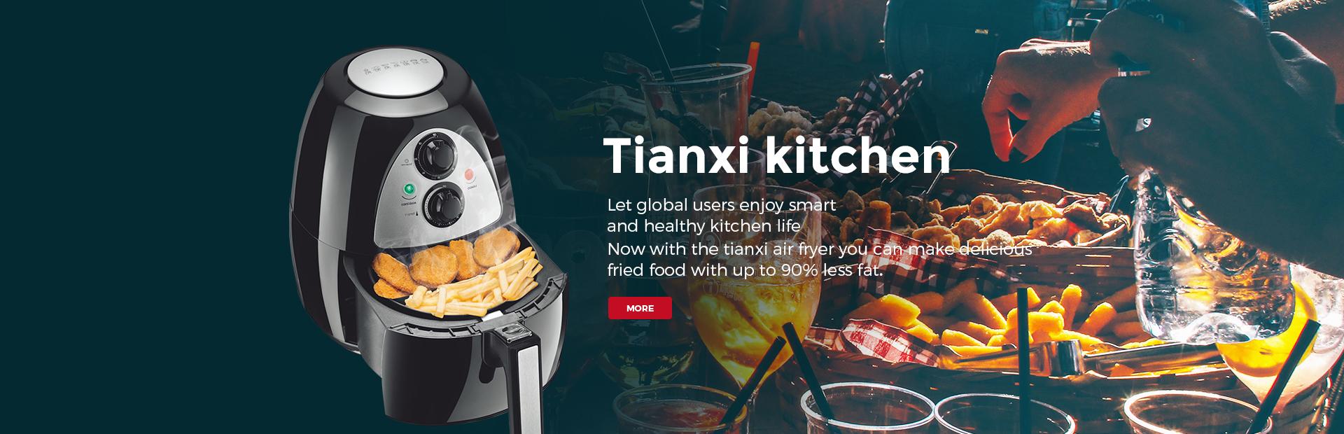 tianxi kitchen.jpg