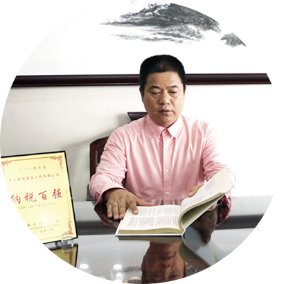 ManBetX登陆manbetx官网手机登陆总经理:徐国军
