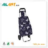购物车 -ELD-C301-2