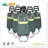 购物车 -ELD-C401-3