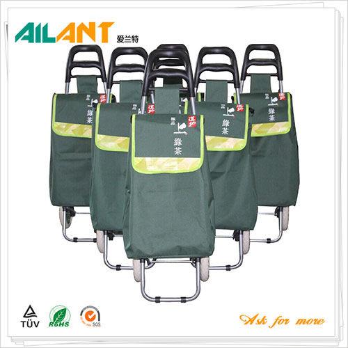 购物车-ELD-C401-3