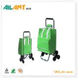 购物车 -ELD-D101-10