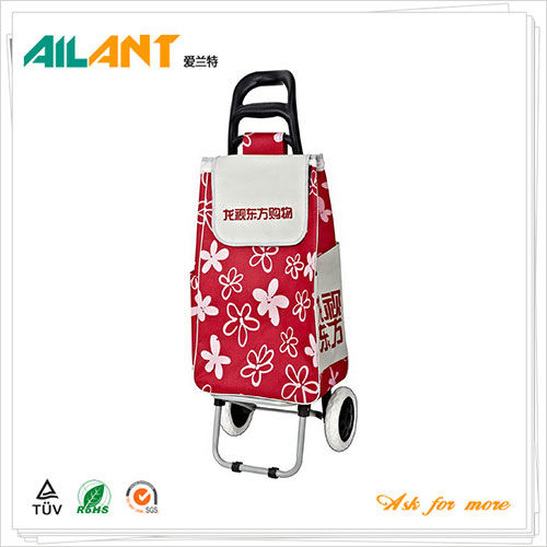 购物车-ELD-B203