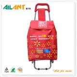 购物车 -ELD-C301