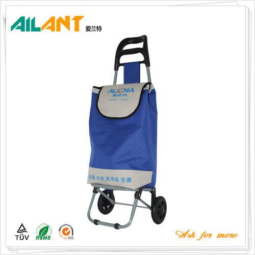 购物车-ELD-C401-5