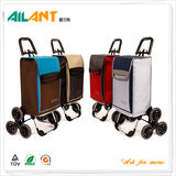 购物车 -ELD-B504-2