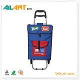 购物车 -ELD-c301-9