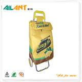 购物车 -ELD-C301-1