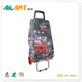 购物车-ELD-ELD-B70409
