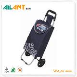 购物车 -ELD-G101-9