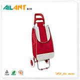 购物车 -ELD-B201-2