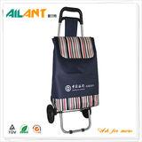 购物车 -ELD-C301-5
