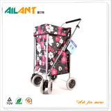 购物车 -ELD-A108