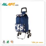 购物车 -ELD-A109