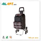 购物车 -ELD-A117