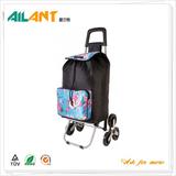 购物车 -ELD-A116