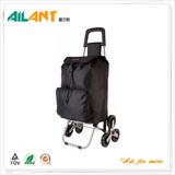 购物车 -ELD-A114