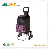 购物车 -ELD-A127