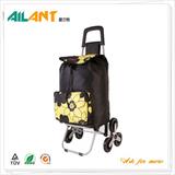 购物车 -ELD-A110