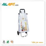 购物车 -ELD-A132