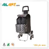购物车 -ELD-A115