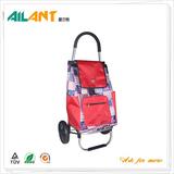 购物车 -ELD-A121