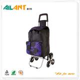 购物车 -ELD-A112