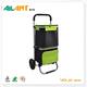 购物车-ELD-A103