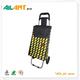 购物车-ELD-A126