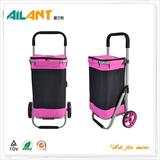 购物车-ELD-B578