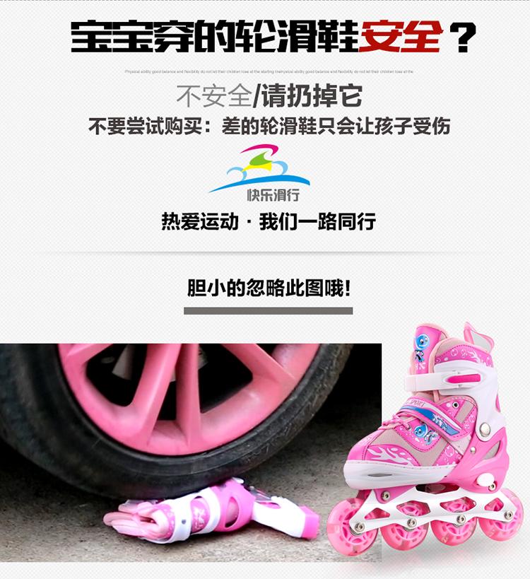 佰宁溜冰鞋-副本_13.jpg