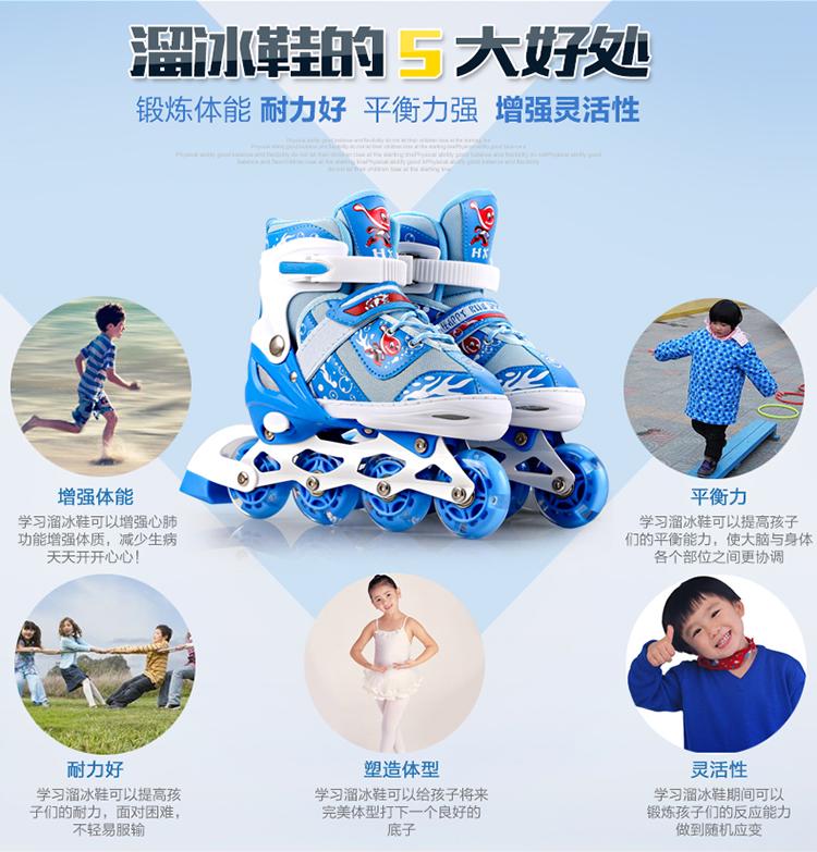 佰宁溜冰鞋-副本_02.jpg