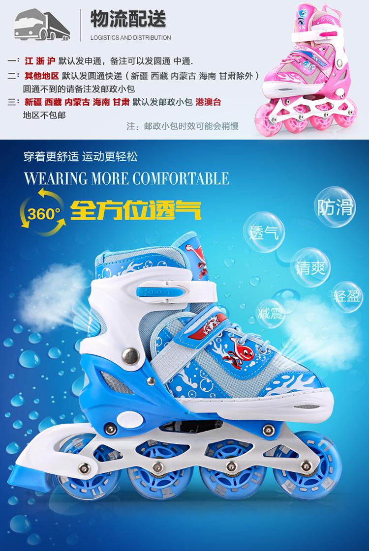 佰宁溜冰鞋-副本_04.jpg