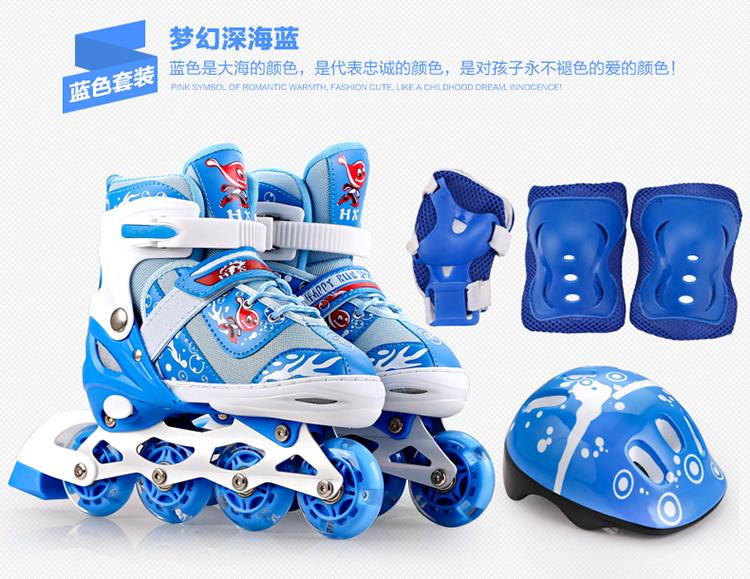 佰宁溜冰鞋-副本_09.jpg