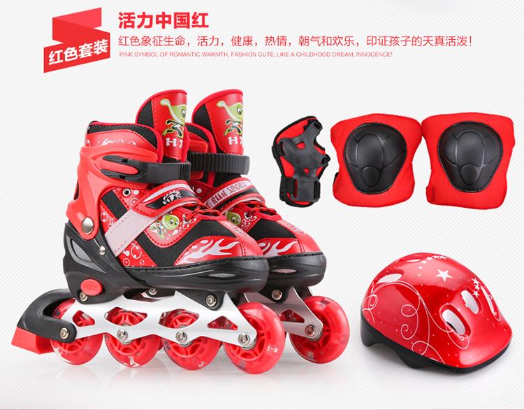 佰宁溜冰鞋-副本_10.jpg