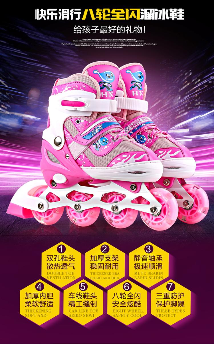 佰宁溜冰鞋-副本_01.jpg