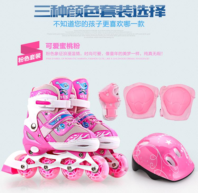 佰宁溜冰鞋-副本_08.jpg