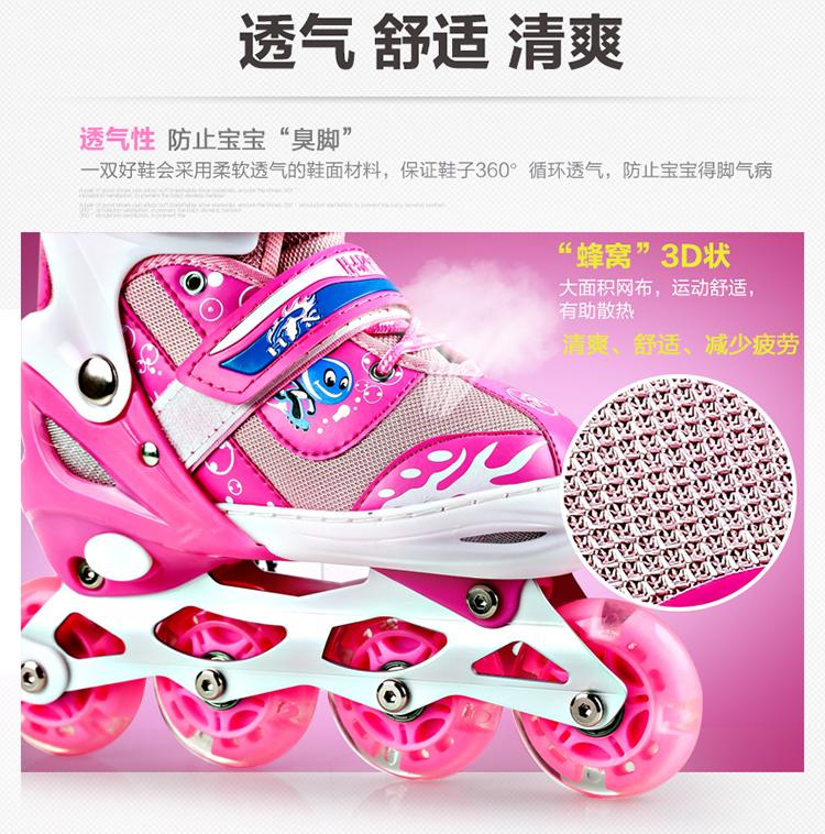 佰宁溜冰鞋-副本_15.jpg