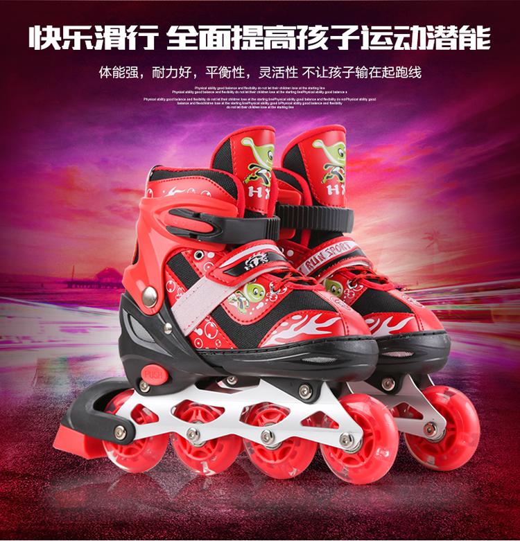佰宁溜冰鞋-副本_11.jpg