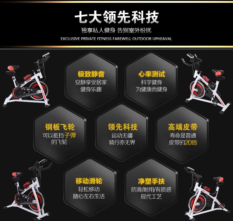 动感单车排版01_09.jpg