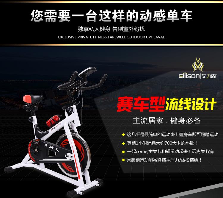 动感单车排版01_06.jpg