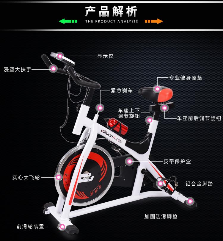 动感单车排版01_11.jpg