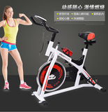 动感单车 -KW7001