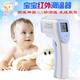 宝宝温度计电子体温计红外线婴儿体温计RMB125-KT-10001