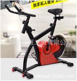 动感单车 -KW7002