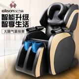 按摩椅 -KW-988T