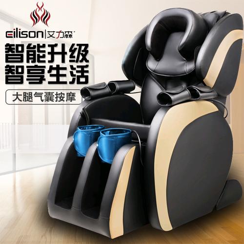 按摩椅-KW-988T