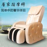 按摩椅 -KW-966T
