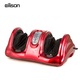 high-quality-low-price-electric-air-foot